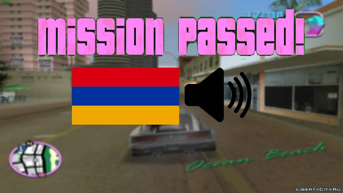 Mod Armenian melody after completing a mission for GTA Vice City