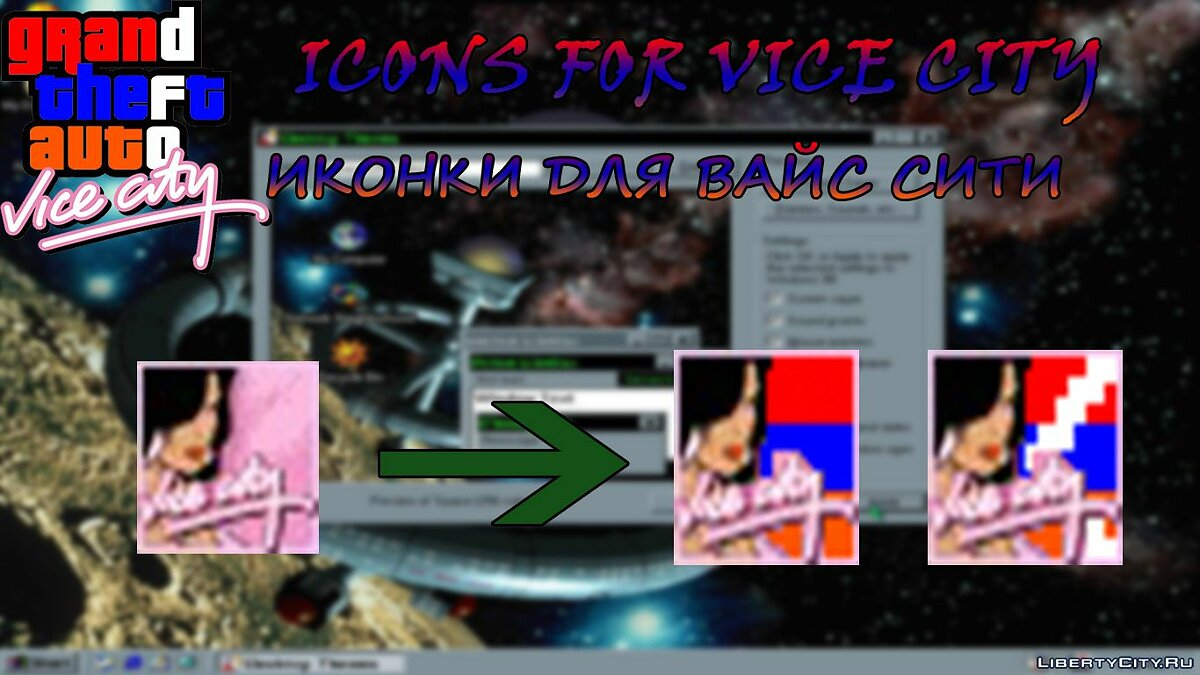 Mod Icons for GTA Vice City for GTA Vice City