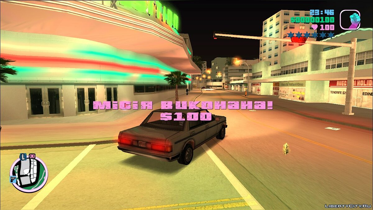 Mod Ukrainizer from Andrulko with HD font for GTA Vice City