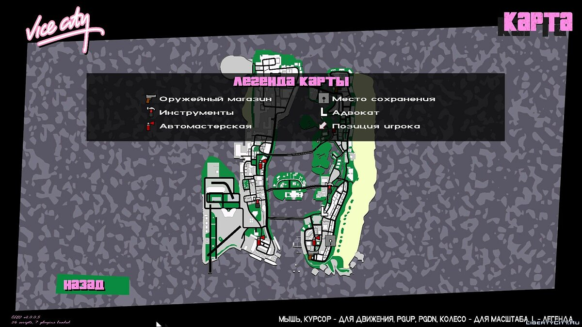 Mod GTA Vice City VCS Styled Map Icons for GTA Vice City