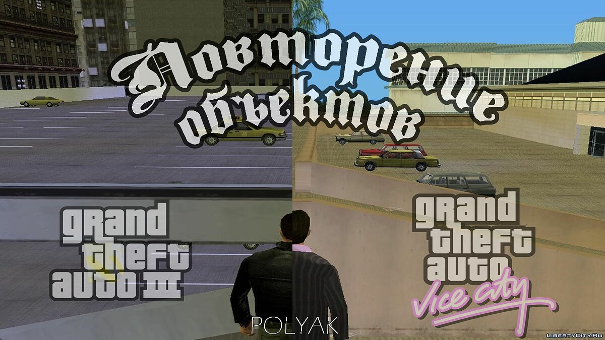 Gtavc_othervideo Repetition of objects between GTA III and GTA Vice City for GTA Vice City