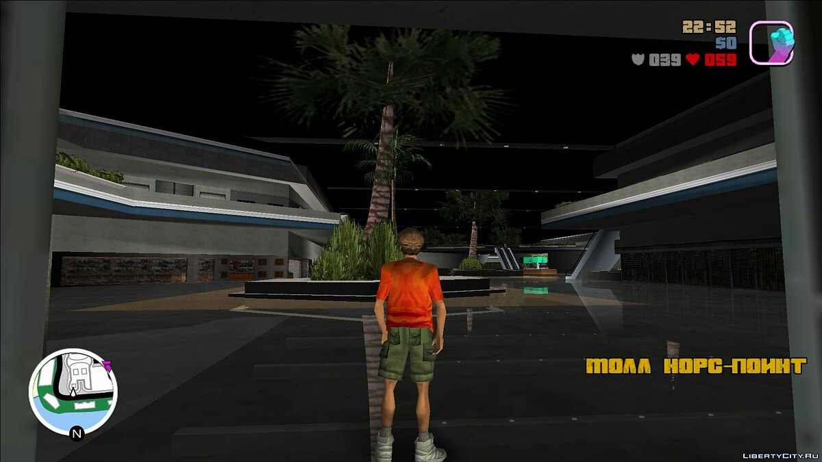 Patch Патч для GTA Long Night Reborn №1 for GTA Vice City