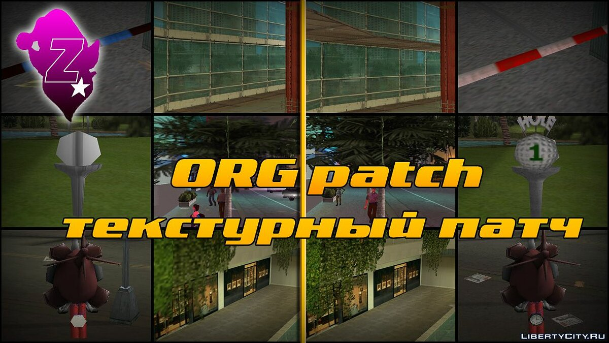 Patch ORG Patch VC - Texture Patch for GTA Vice City