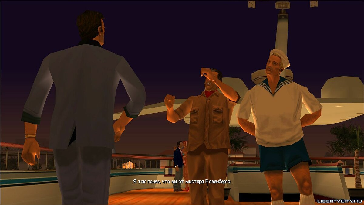 Russifier HD font for russifier from 1C (v3) for GTA Vice City