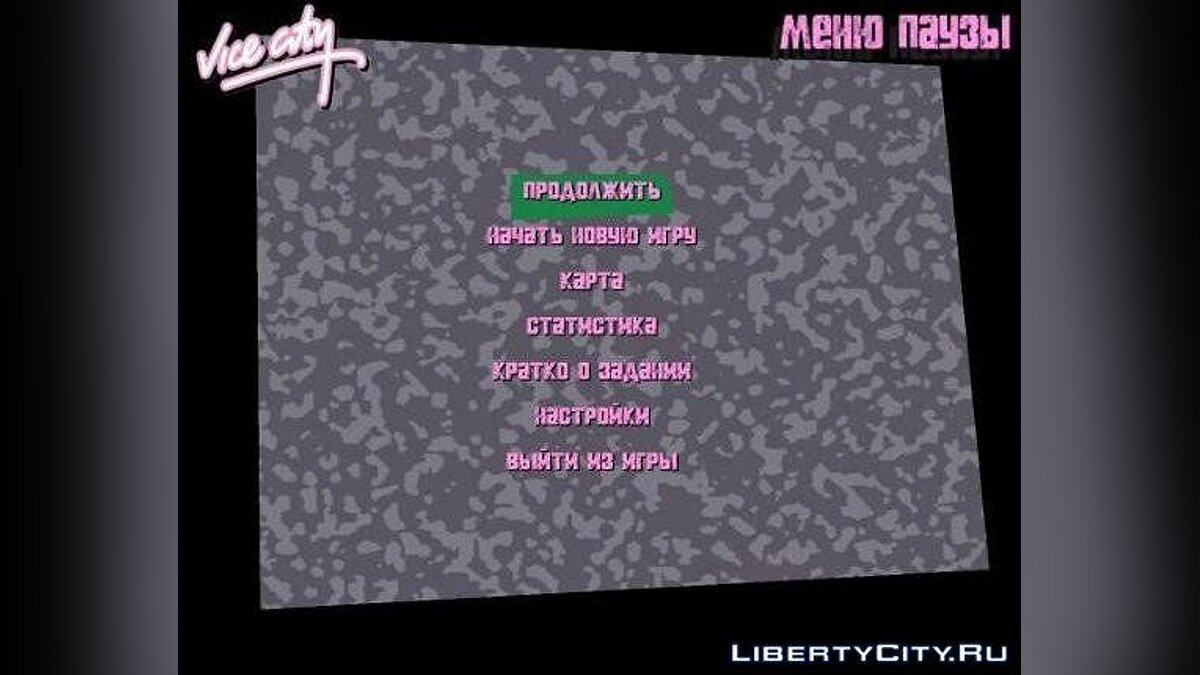 Russifier Russifier for Steam-version for GTA Vice City