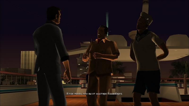 Russifier HD font for crack from 1C for GTA Vice City