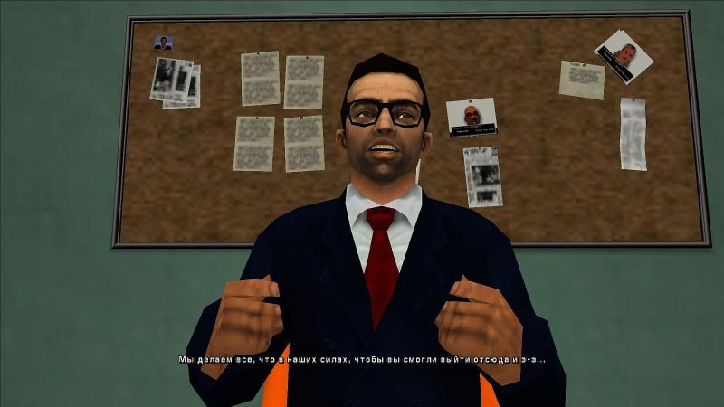 Russifier Russifier for GTA Re: Liberty City Stories (Beta 5.0) from Package for GTA Vice City
