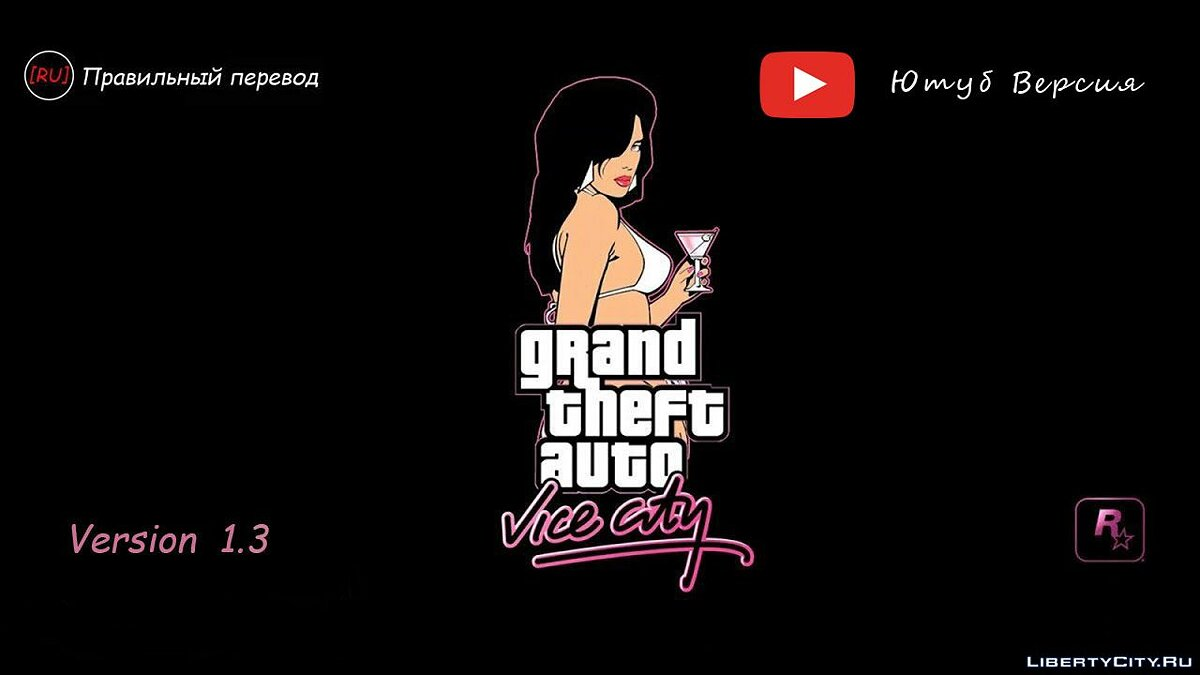 Russifier New crack for GTA Vice City 2021! (For Streamers) for GTA Vice City