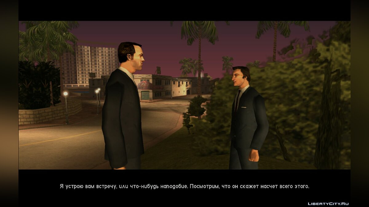 Russifier Crack for Shine o 'Vice (Demo) for GTA Vice City
