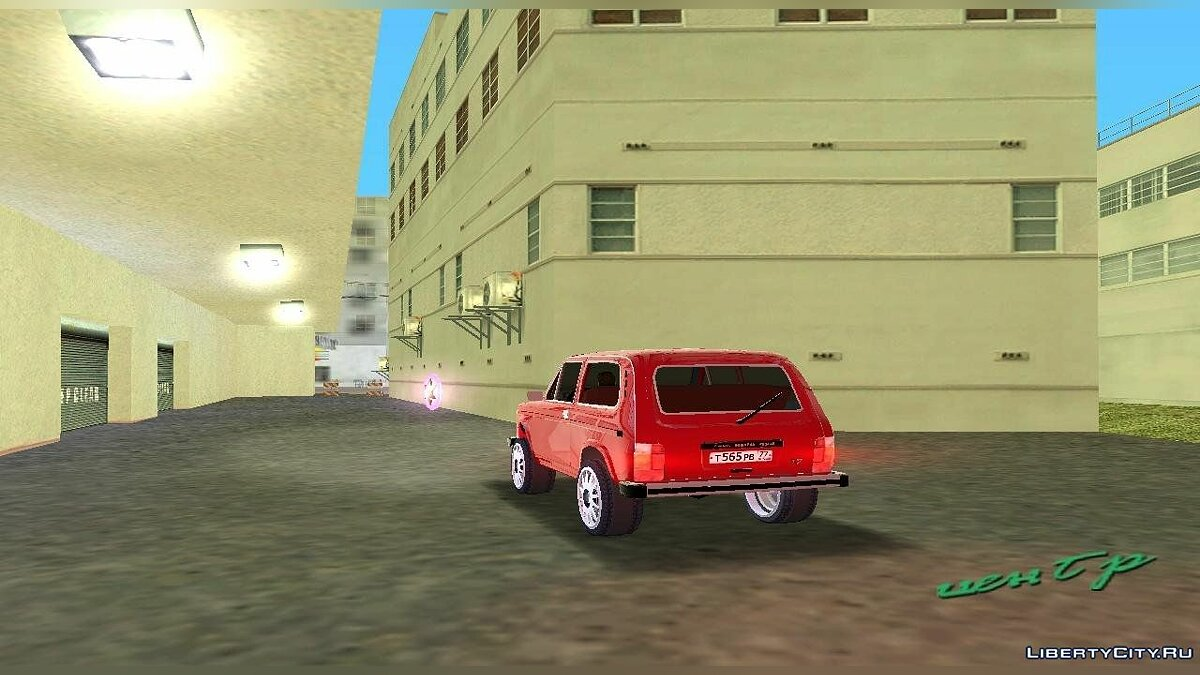Russian cars VAZ-21213 for GTA Vice City