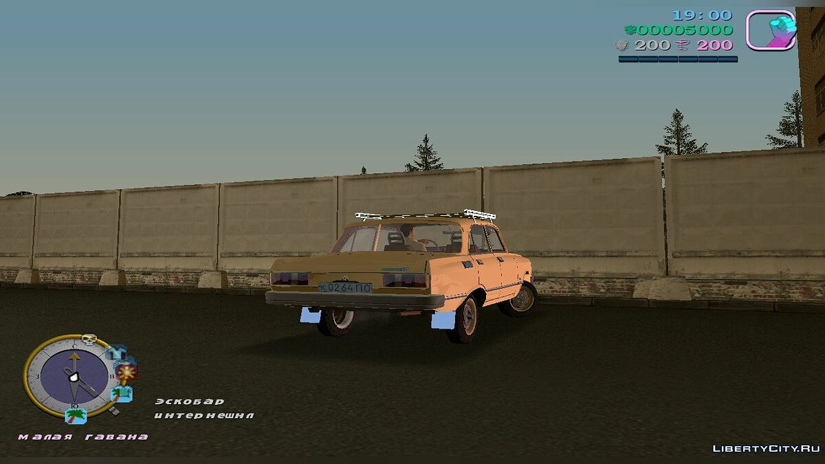 Russian cars Moskvich 2140 SL for Gta Vice City MVL for GTA Vice City
