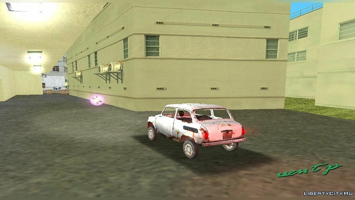Russian cars ZAZ 965 from S.T.A.L.K.E.R. for GTA Vice City