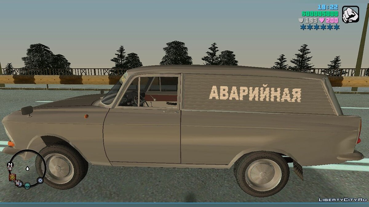 Russian cars Moskvich 434 MVL for Gta Vice City for GTA Vice City