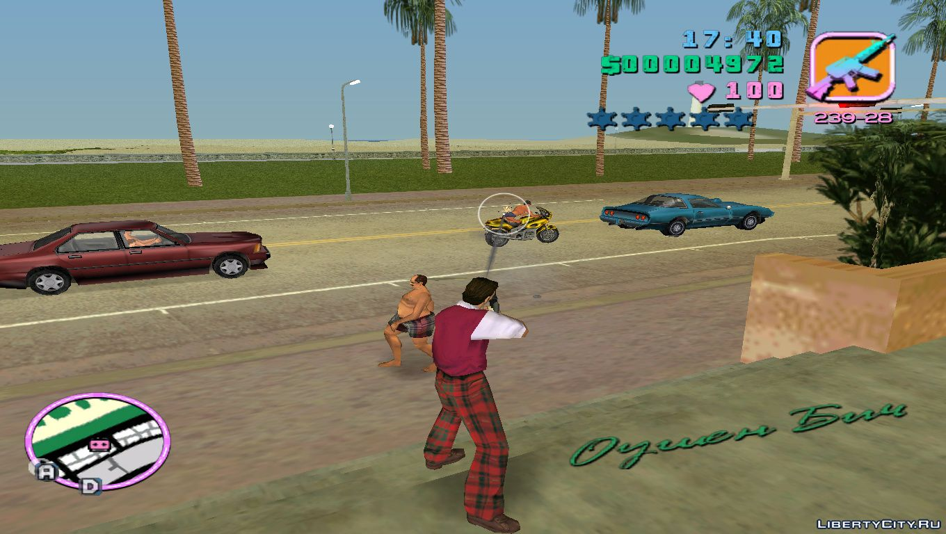 gta y city game free download for windows 10