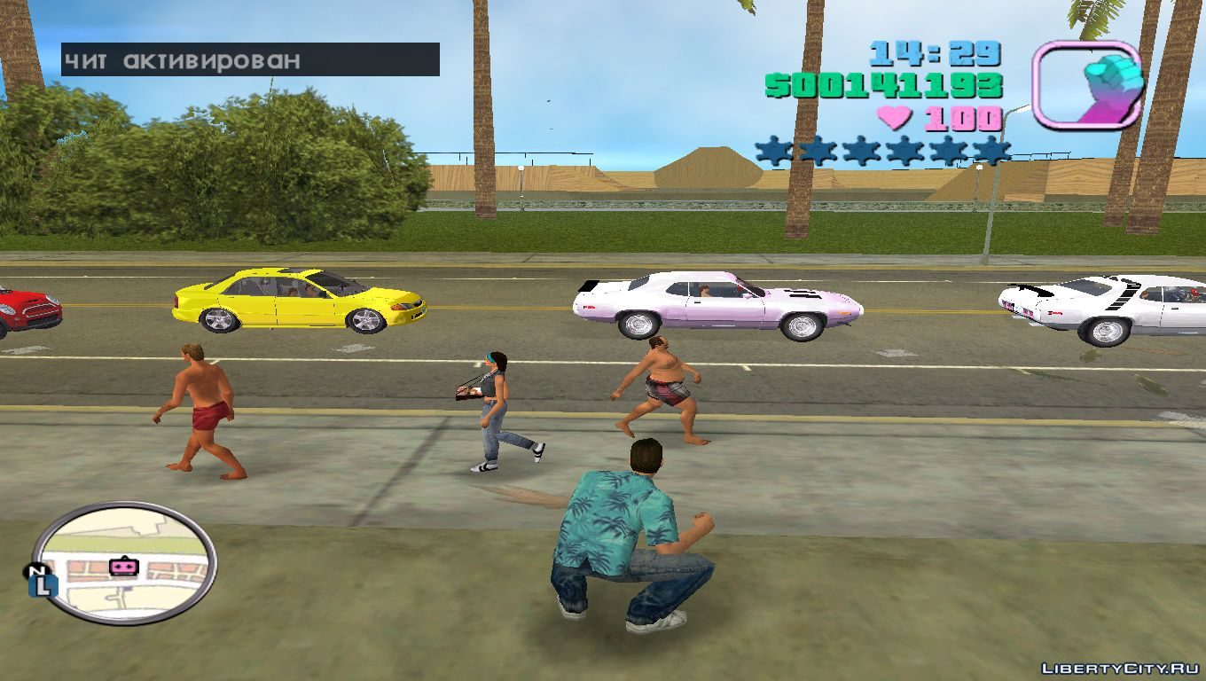 Gta vice cheat | GTA Vice City Cheats & Codes for PC  2019-02-22