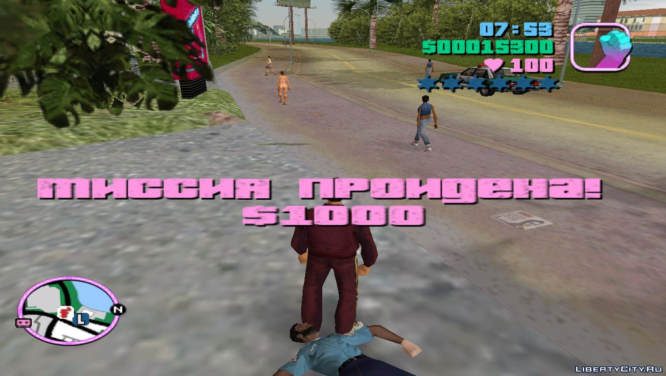how to get mission in gta vice city
