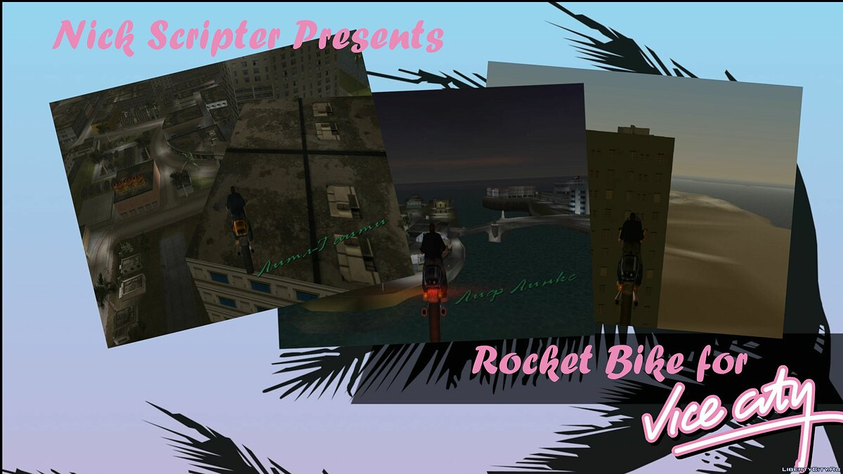 Script mod RocketBike VC for GTA Vice City