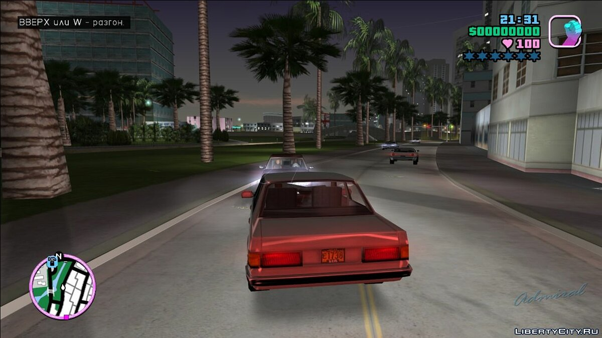 Script mod SA Vehicle Camera | The camera as in San Andreas for GTA Vice City