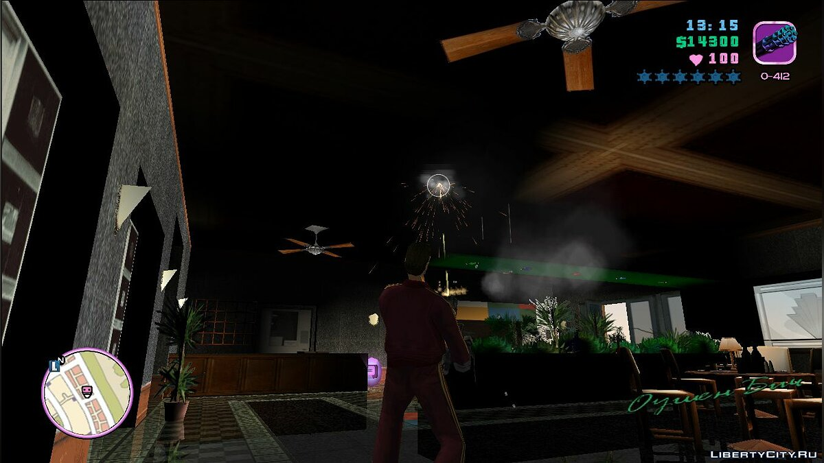 Script mod Fix the sight of the minigun and flamethrower for GTA Vice City