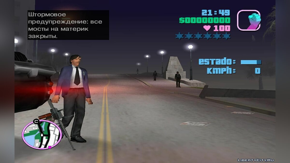 Script mod Agents in traffic on Cuban Hermes (VC) 2.0 for GTA Vice City