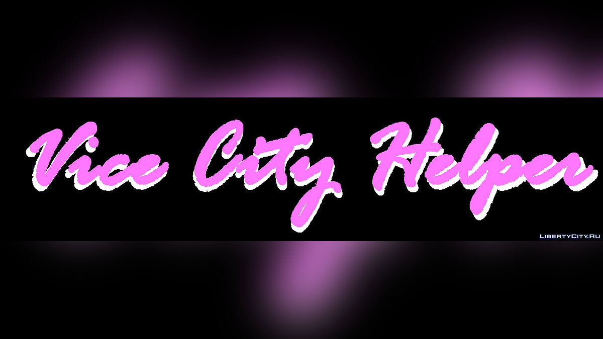 Trainer Vice City Helper (Interactive Map of Vice City) for GTA Vice City