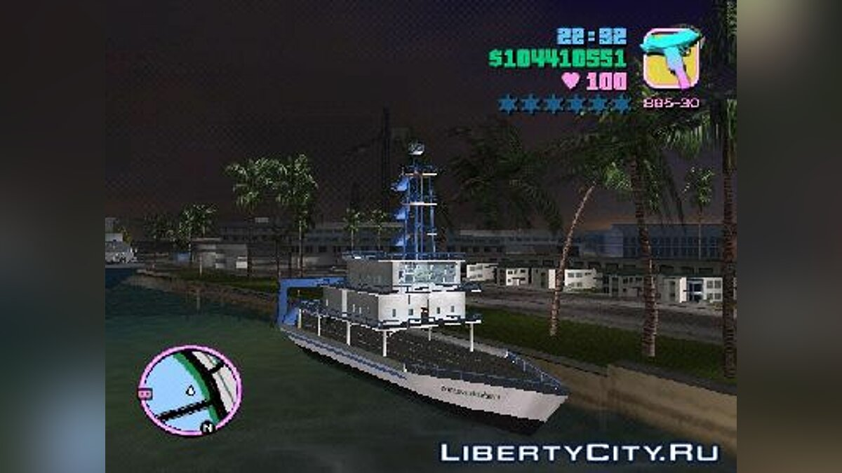 Boats and motorboats Ferry (Fähre) for GTA Vice City