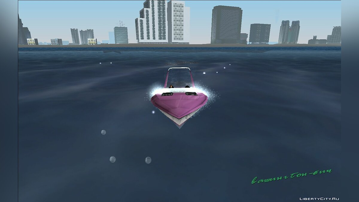 Boats and motorboats Squalo 2.0 Beta for GTA Vice City