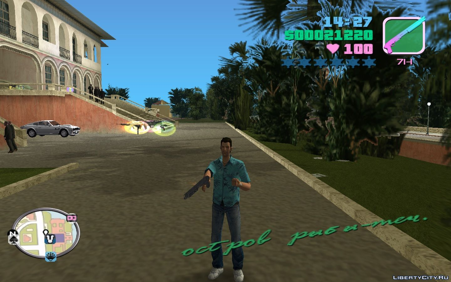 New weapons for GTA Vice City: 171 weapon mod for GTA Vice City