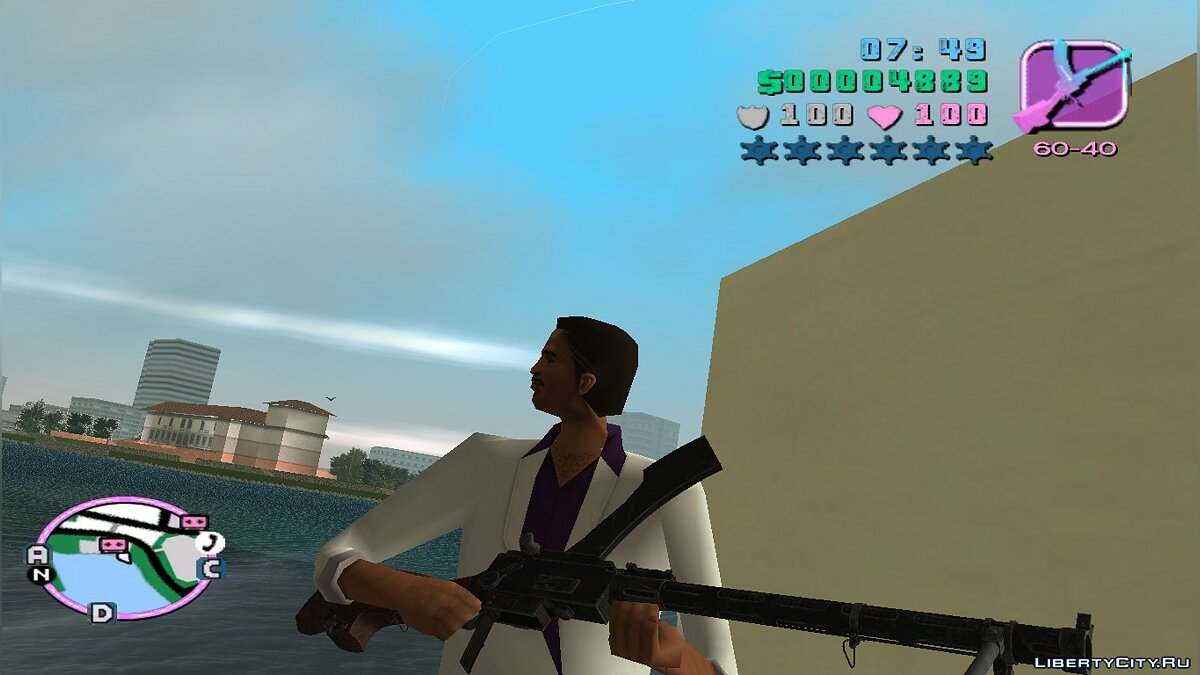 Weapon mod Madsen from Screaming Steel for GTA Vice City