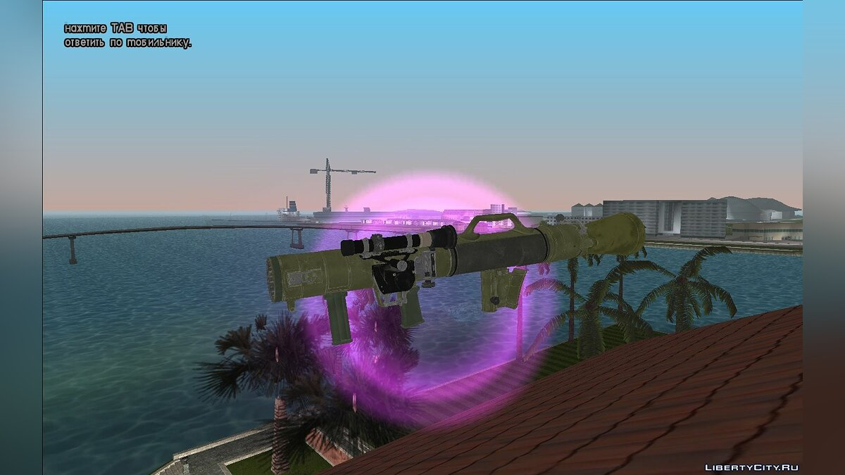 Weapon mod Carl Gustaf Recoilless Rifle for GTA Vice City
