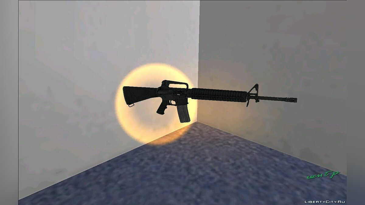 Weapon mod M16a2 for GTA Vice City