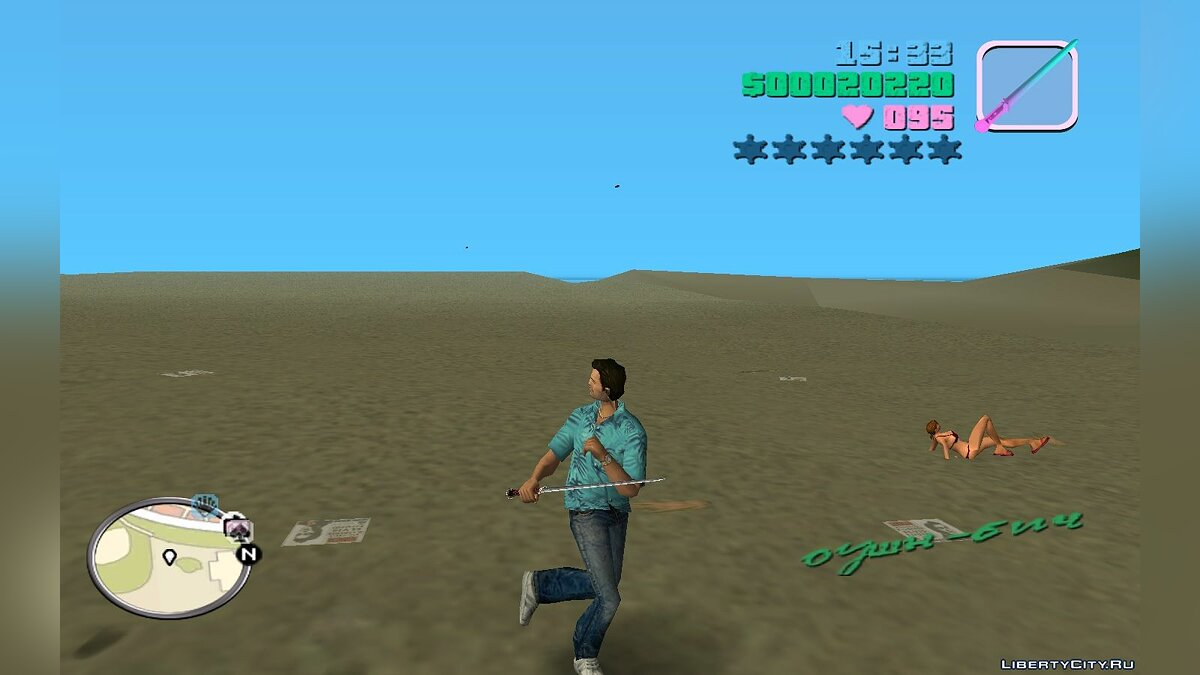 Weapon mod Chinese sword for GTA Vice City