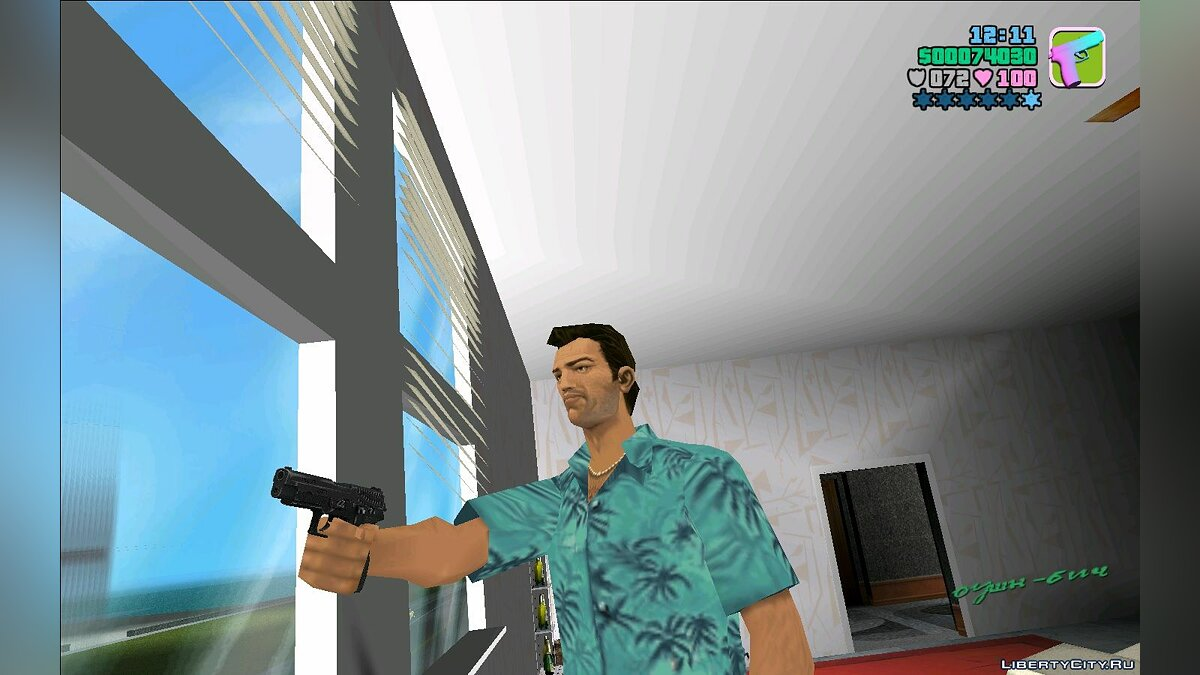 Weapon mod SIG Sauer P226 for GTA Vice City