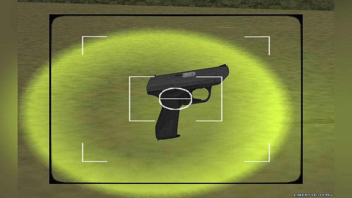 Weapon mod HK VP70 for GTA Vice City