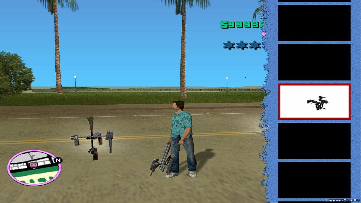 Weapon mod [MVL] Bogdankuz weapon pack for GTA Vice City