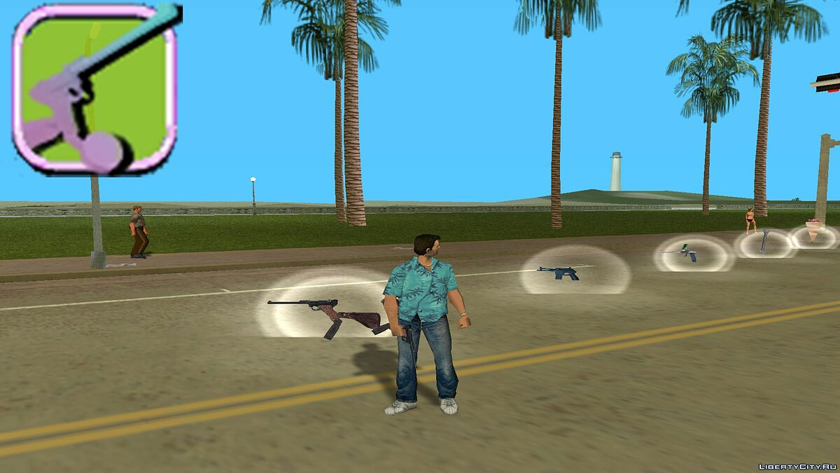 Weapon mod [MVL] AnriTool weapon pack for GTA Vice City