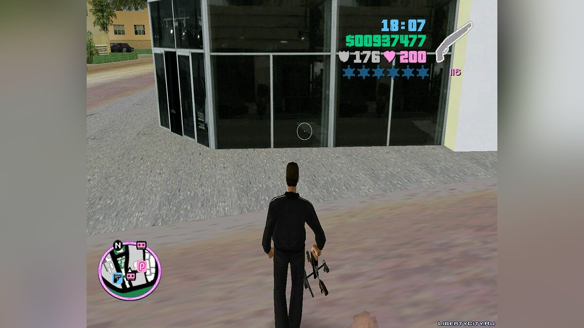 Weapon mod Five weapons in one for GTA Vice City