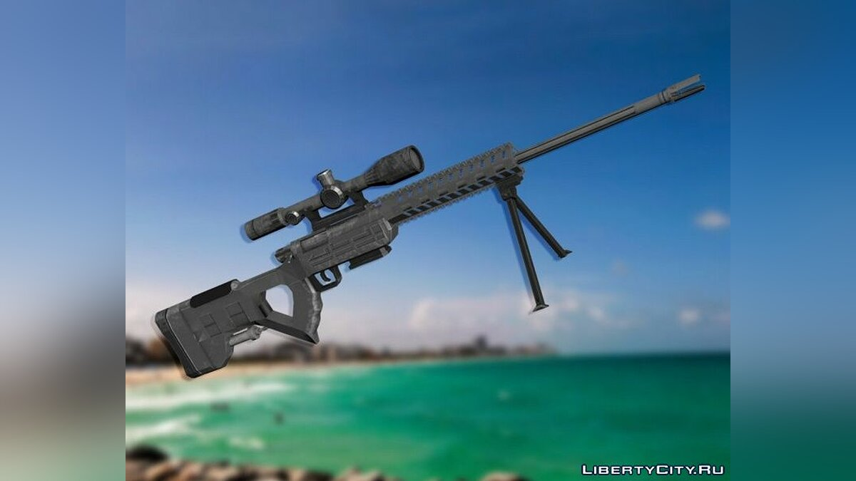 Weapon mod K-14 sniper rifle for GTA Vice City