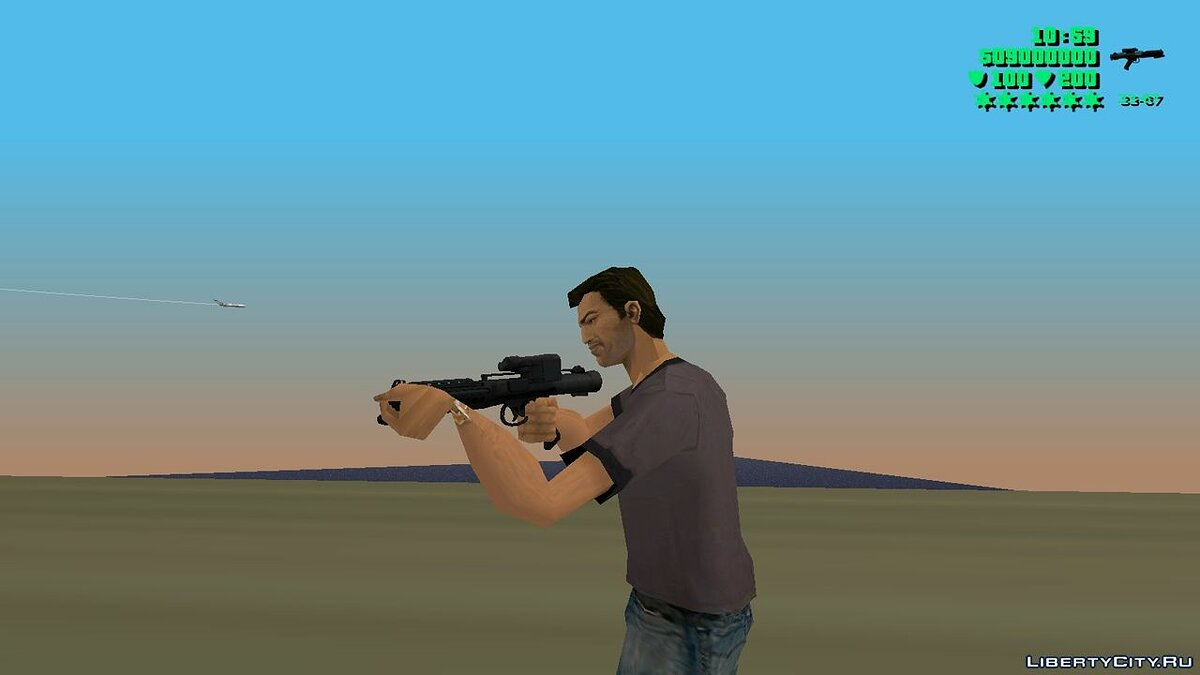 Weapon mod Star Wars E11 blaster for GTA Vice City