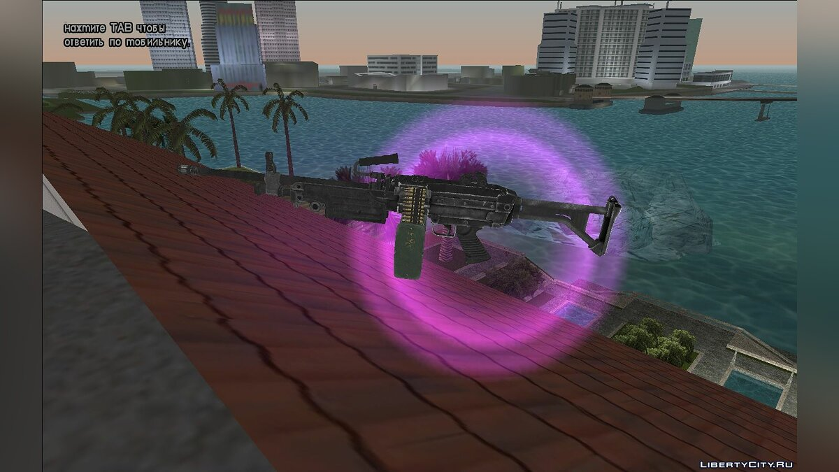 Weapon mod M249 for GTA Vice City