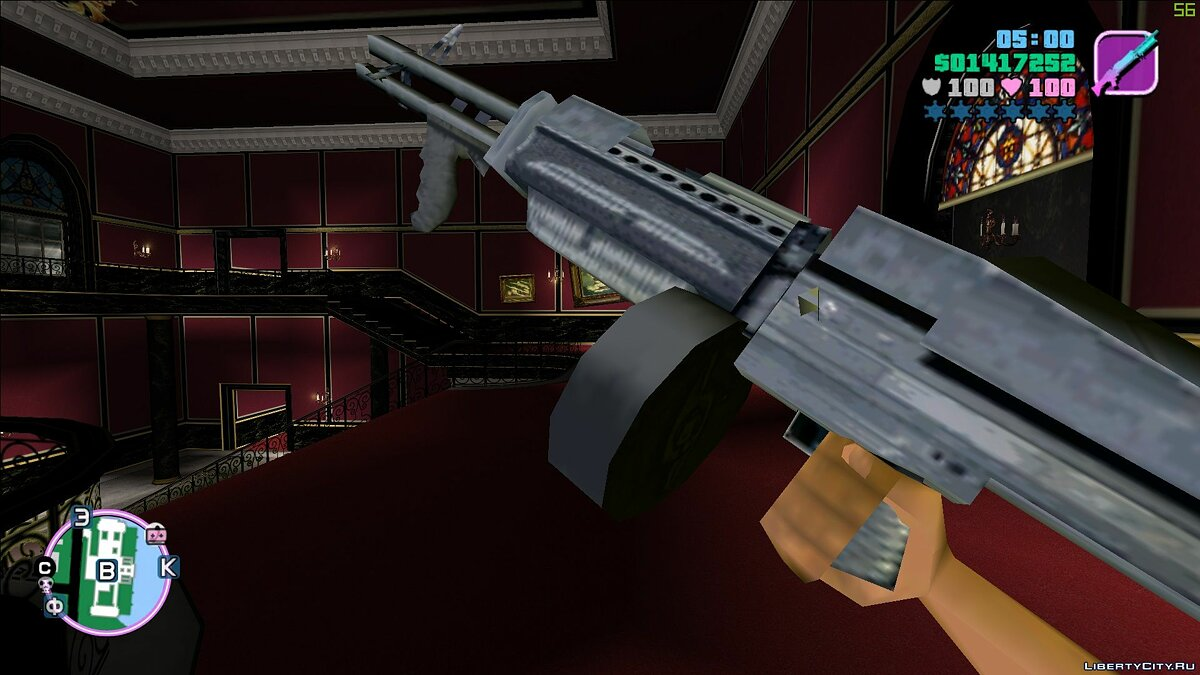 Weapon mod Analog Weapon Pack for GTA Vice City