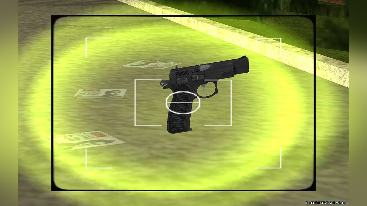 Weapon mod Cz75b for GTA Vice City