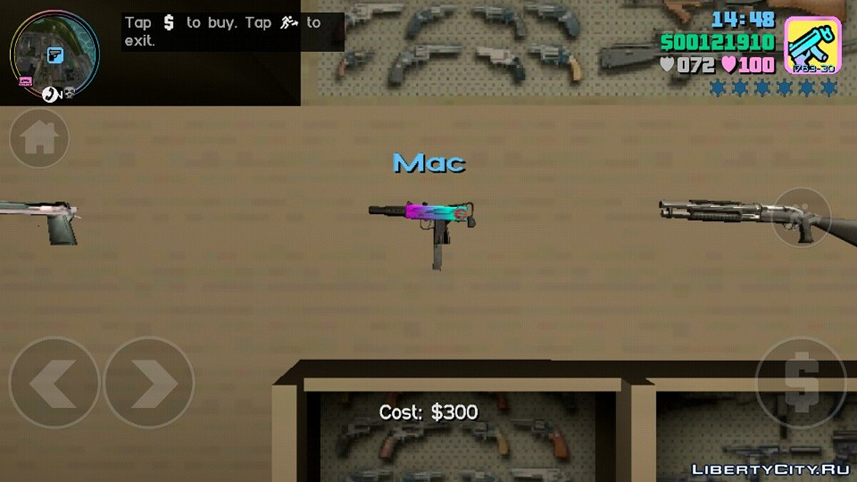 Weapon mod Jackets mark 10 for GTA Vice City (iOS, Android)