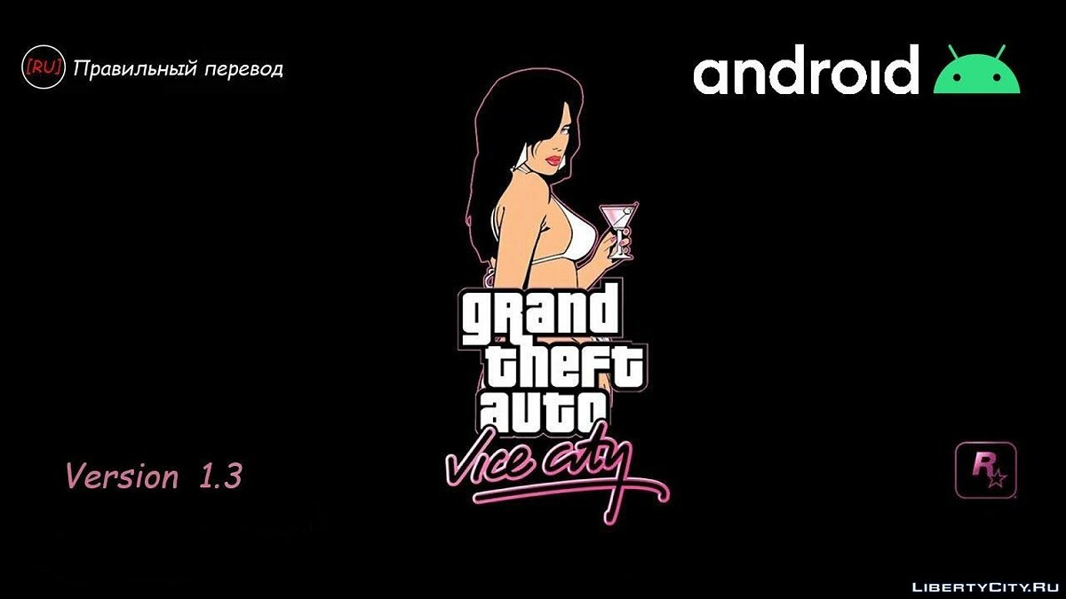 Mod New crack for GTA Vice City 2021! (Update: v1.3) for GTA Vice City (iOS, Android)