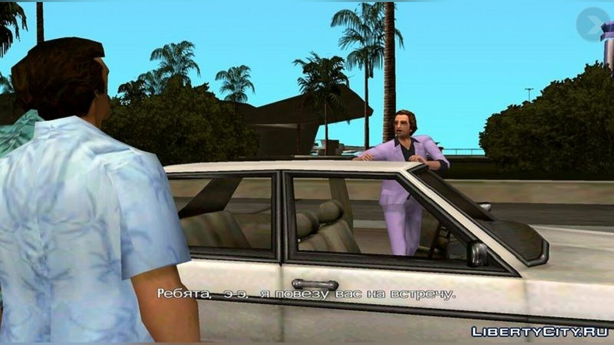 Mod Timecyc from the PC version of GTA Vice City for GTA Vice City (iOS, Android)