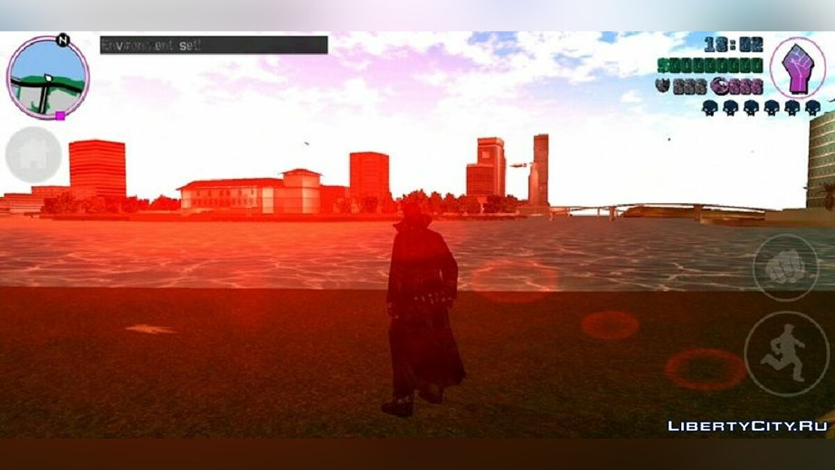 Mod Atmospheric sky V2.0 for GTA Vice City (iOS, Android)