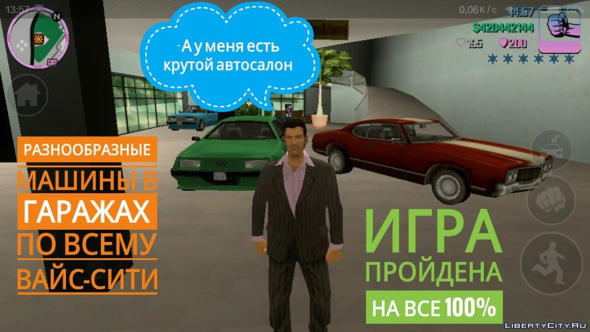 Save Saving the GTA Vice City 100% for GTA Vice City (iOS, Android)