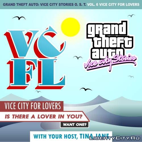 Grand Theft Auto Vice City Stories Soundtrack for GTA Vice