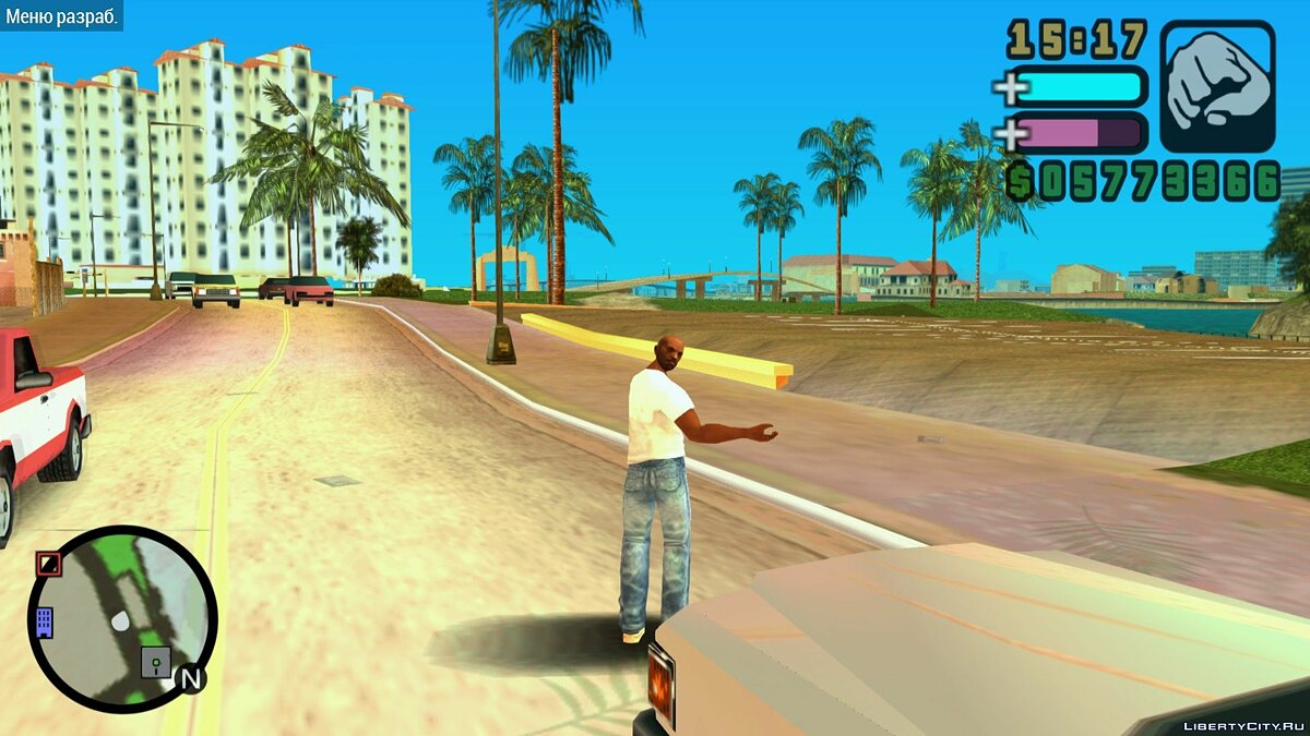 File GTA VCS HD UI Textures Pack [PPSSPP] for GTA Vice City Stories