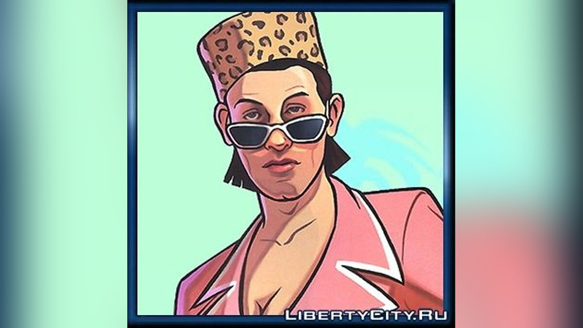 File Avatar in the style of GTA VCS - v2 for GTA Vice City Stories